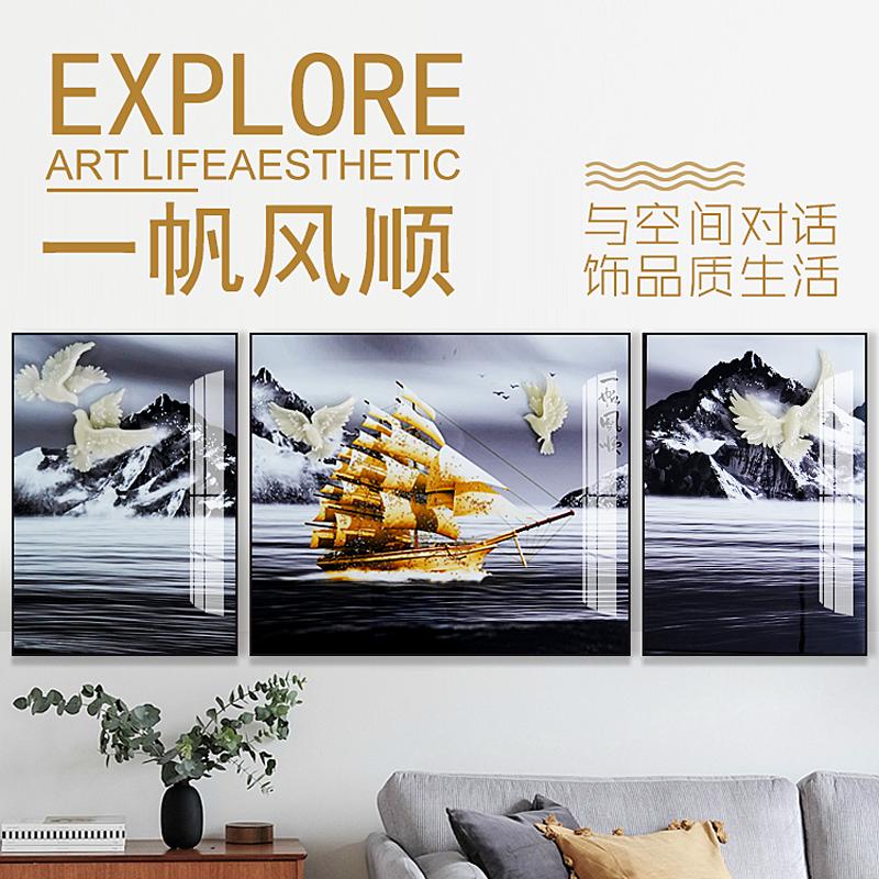 一帆风顺轻奢简约客厅晶瓷装饰画现代沙发背景墙墙画烁金工艺挂画